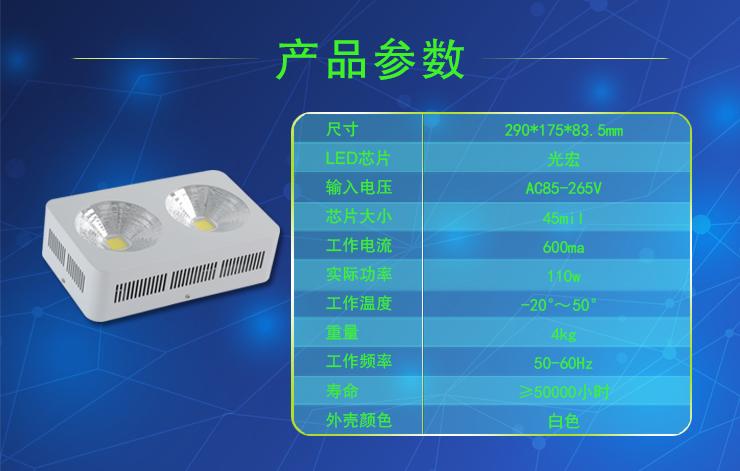 厚屹独特设计HY-HB01-2X75W LED工矿灯亮度高能耗低