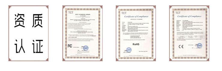 厚屹全系列LEDqy288千赢国际灯产品认证