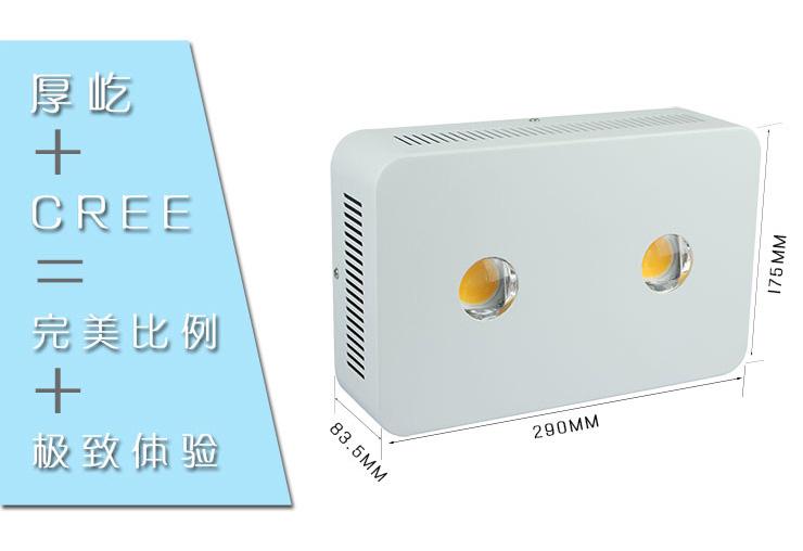 CREEqy288千赢国际生长灯全光谱400W透镜qy288千赢国际灯尺寸