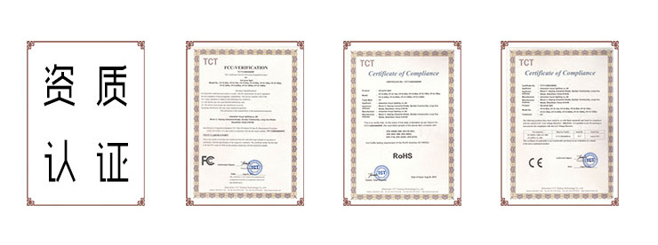 厚屹CREELEDqy288千赢国际灯COB加透镜全系列qy288千赢国际生长灯资质认证